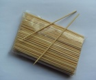Round Bamboo Skewer Single Point